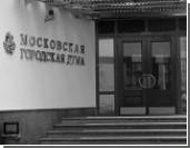 Мосгордума перенесла сроки выплаты транспортного налога