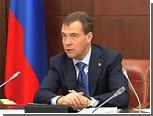 Медведев пообещал не повышать пенсионный возраст