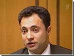 На депутата Госдумы завели дело о мошенничестве