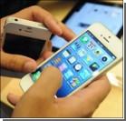Школьнику дадут почти $1 млн на разработку приложения для  iPhone