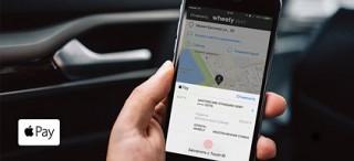 Владельцы iOS-девайсов смогут бесплатно покататься на элитном такси