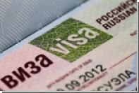 Россия ужесточила правила выдачи туристических виз сирийцам