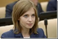 Московский театр пригласил Поклонскую на спектакль по «Горе от ума»