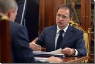 Мединский рассказал Путину о строящихся театрах