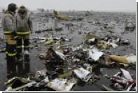 Выплаты за гибель авиапассажиров предложили увеличить до девяти миллионов рублей