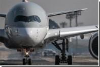 Радиохулиган выдал себя за авиадиспетчера и прервал посадку самолета