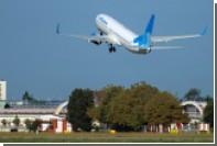 «Победа» устроила «ТРАМПлинную» распродажу 100 тысяч авиабилетов
