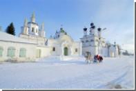 Российские туристы решили провести Новый год в компании Деда Мороза