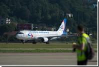 «Уральские авиалинии» начнут летать из Жуковского в Киргизию