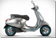 Скутер Vespa стал электрическим