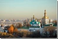 Киев признали самым неспокойным городом Европы