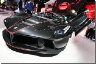 Ferrari покажет пример патриотизма