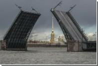 Петербург включили в список самых вдохновляющих городов мира