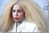 Леди Гага рассказала о борьбе с хронической болью