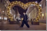 Комментатор Василий Уткин станцевал в клипе «Человек-говно»