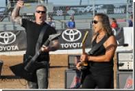 Лоза признал популярность группы Metallica
