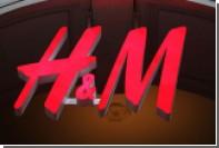 H&M начнет одевать грузинов