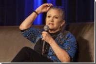 Кэрри Фишер рассказала о романе с Харрисоном Фордом на съемках «Звездных войн»