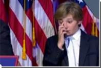 Сына Трампа клонило в сон во время речи победившего на выборах отца