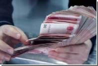 Ветер унес у жителя Китая 30 тысяч юаней