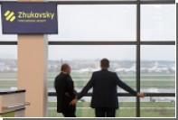 Делегация из Таджикистана вылетела в Москву для решения вопросов по авиарейсам