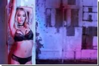 Певицу Риту Ору раздели для рекламы нижнего белья