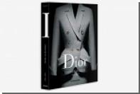 Dior отметит 70-летний юбилей со дня первого дефиле