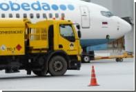 Аэропорт Чебоксар приостановил работу из-за инцидента с самолетом «Победы»