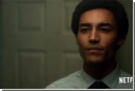 Вышел трейлер фильма про молодого Обаму