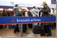 В Брюсселе из самолета высадили 41 пьяного хулигана