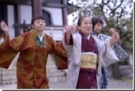 Японские пенсионерки в кимоно станцевали хип-хоп