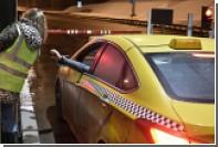 Турист заплатил миллион рублей за такси в Санкт-Петербурге