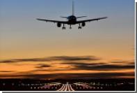 Австралийская полиция арестовала дурачившего пилотов и диспетчеров аутиста