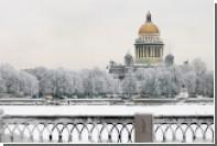 Назван самый популярный у семейных туристов город России на зимние каникулы