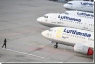 Lufthansa отменит еще 900 рейсов по всему миру