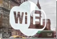 Российские туристы признались в Wi-Fi-зависимости
