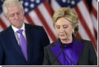 Газета сообщила о разводе Билла и Хиллари Клинтон