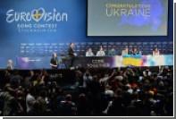 Украине пригрозили лишением права на проведение «Евровидения»