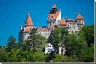 Два туриста провели ночь Хеллоуина в замке Дракулы