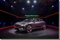 Jaguar собрал первый в своей истории электромобиль