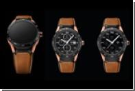 TAG Heuer поместил «умные» часы в корпус розового золота