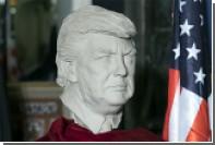 Восковые фигуры Трампа начали реставрировать в музеях мадам Тюссо