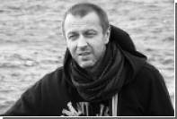 Третьим погибшим при падении вертолета в Крыму оказался актер Александр Куликов