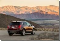 Месячные продажи Cadillac XT5 превысили 10-тысячный рубеж