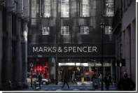 Marks & Spencer уйдет из восьми стран