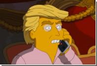 Создатели «Симпсонов» прокомментировали свое предсказание о Трампе-президенте