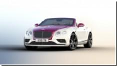 Bentley выпустил эксклюзивные автомобили для России