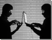 """""""Русские хакеры"""" стали симптомом серьезного кризиса в США"""