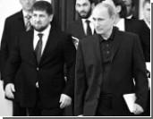 «Репортеры без границ» вспомнили о Путине ради избрания Клинтон