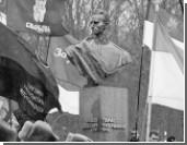США и Украина поддержали героизацию нацизма